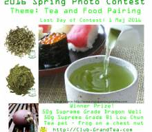 2016 Spring Photo Contest – Tea and Food Pairing
