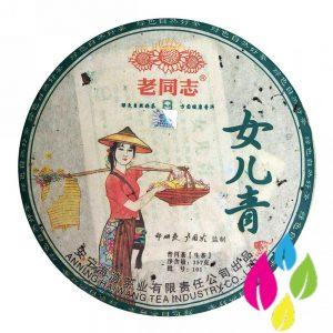 Nu Er Qing Green Puerh