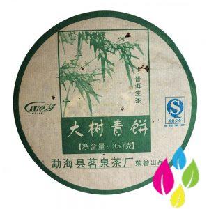 Da Shu Qing Ping