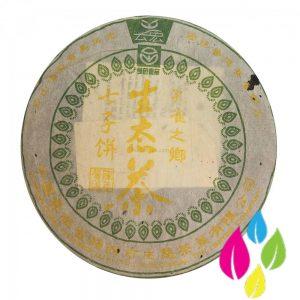 Aged Puerh Lu Xu