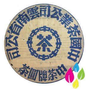 Blue Label Aged Tea